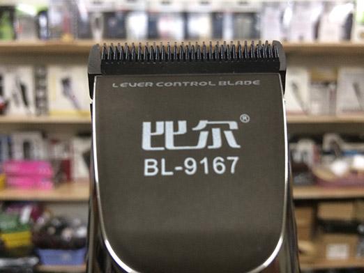 tong-do-cat-toc-nam-chuyen-nghiep-pro-barber-9167