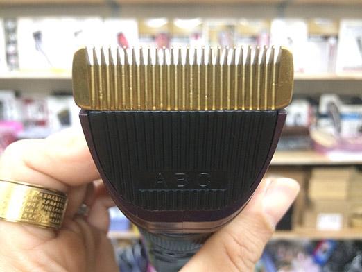 tong-do-cat-toc-pin-sac-chaoer-b50